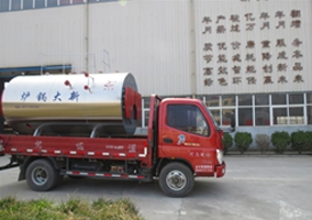 河南锅炉厂
