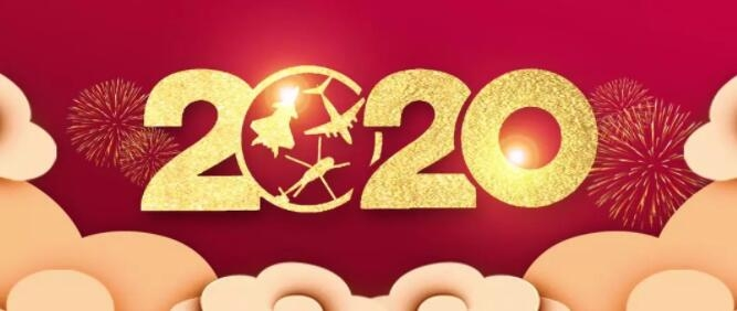 你有一份来自新大生物质锅炉厂家的新年祝福!请查收