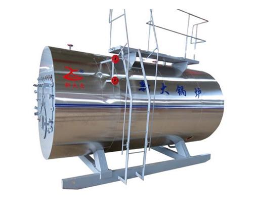WNS0.5-1.0-Q(Y)0.5吨燃气锅炉