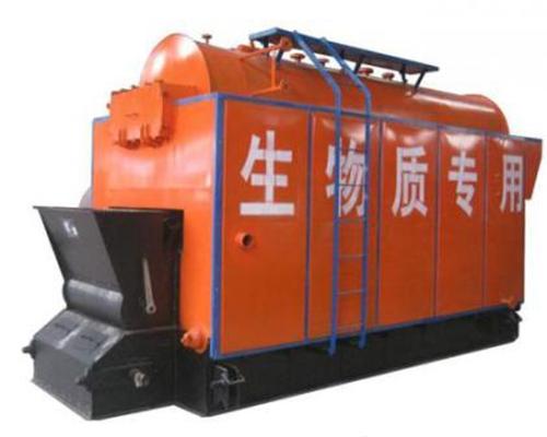 卧式生物质锅炉